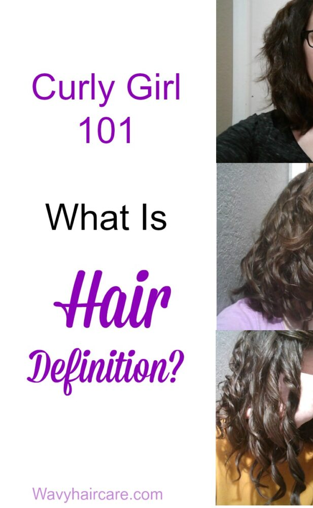 What is hair definition or curl definition?